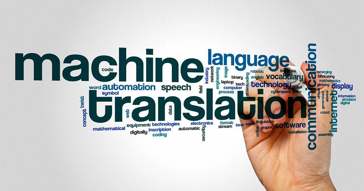 Hvad er oversættelseshukommelse